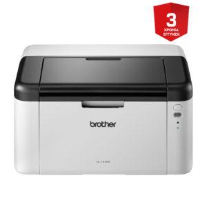 brother-hl-1210w-monochrome-laser-printer-brohl1210w_0