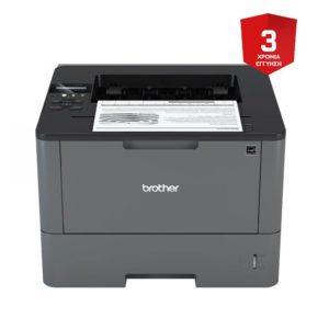 brother-hl-l5100dn-monochrome-laser-printer-brohll5100dn-hl-l5100dn