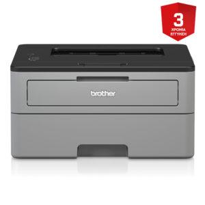 brother-hl-l2310d-monochrome-laser-printer-brohll2310d_0
