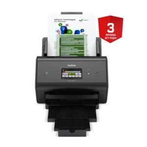 brother-ads3600w-sheetfed-scanner-ads3600wzu1-broads3600w